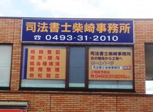 jimusho-gaikan20141218