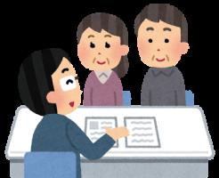 家族信託の説明