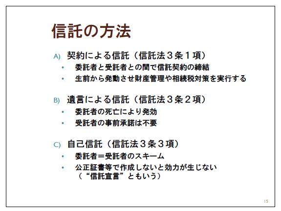kazoku-sintaku-text-15