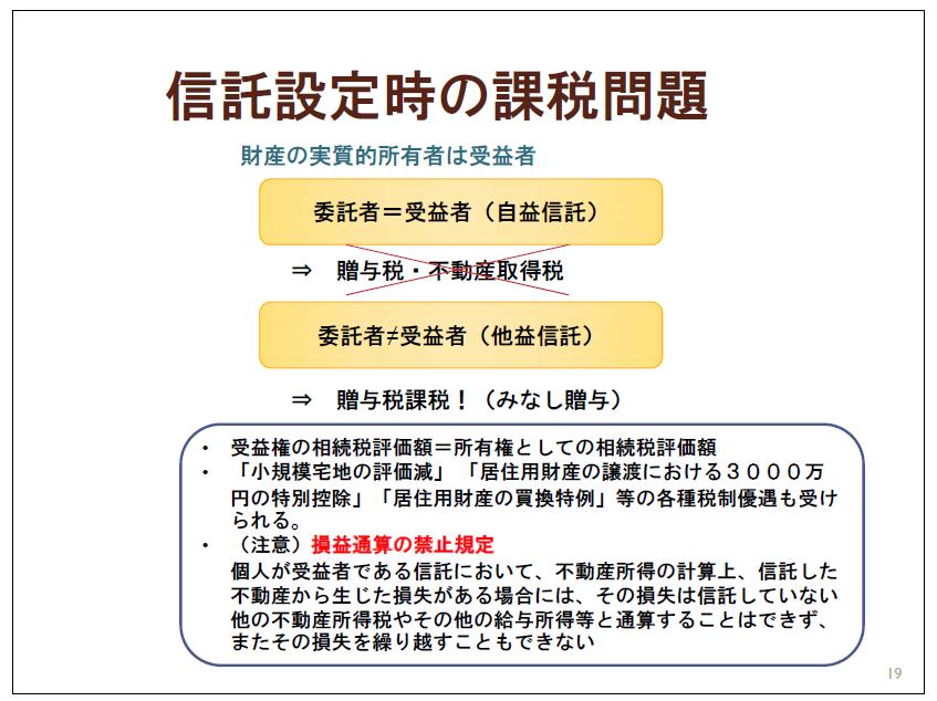 kazoku-sintaku-text-19