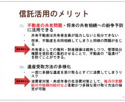 kazoku-sintaku-text-25