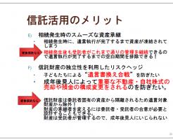 kazoku-sintaku-text-26