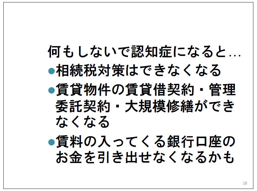 kazoku-sintaku-text-28