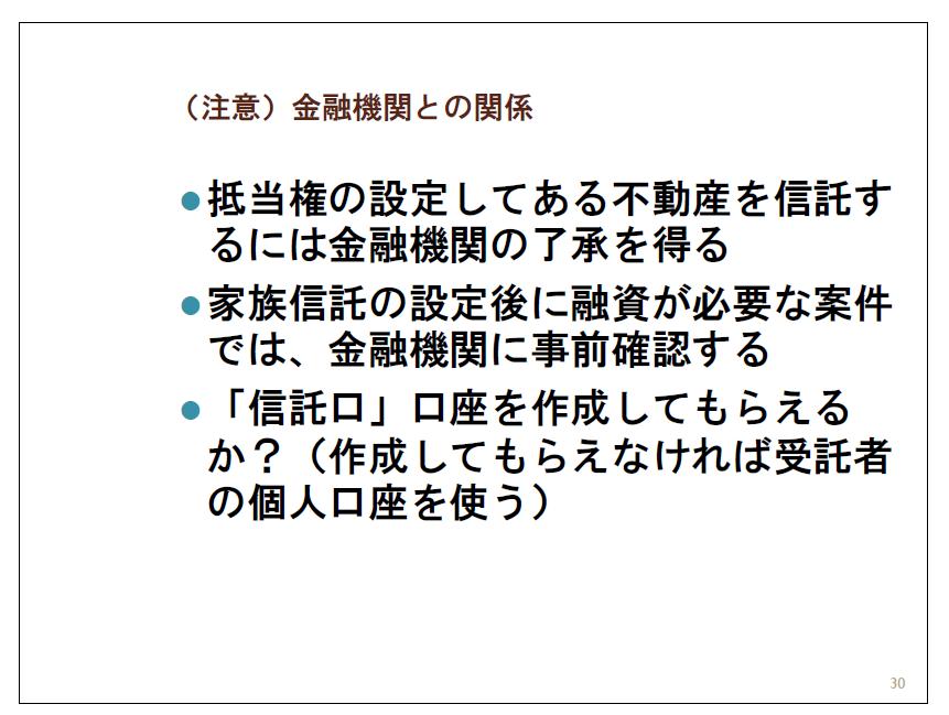 kazoku-sintaku-text-30