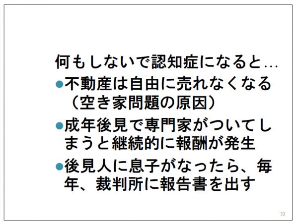 kazoku-sintaku-text-32