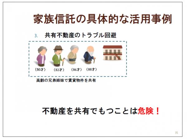 kazoku-sintaku-text-35