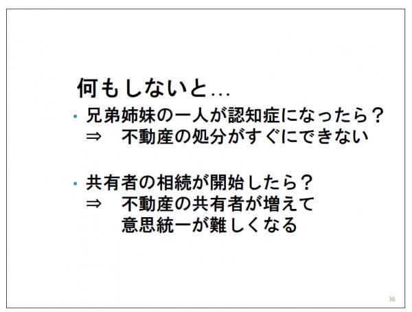 kazoku-sintaku-text-36