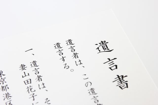 070 特集 奥田太郎 - rci.nanzan-u.ac.jp