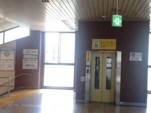 高坂駅階段