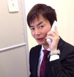 柴崎電話 150