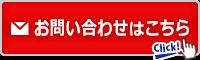 toiawase-200-60