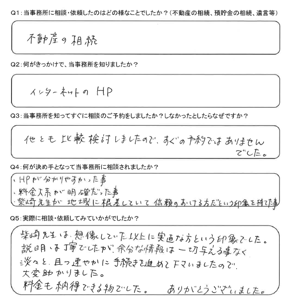 voice32